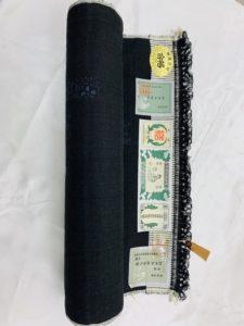 反物 本場結城紬織 真綿手紬絹100%・買取ならナニウルへ